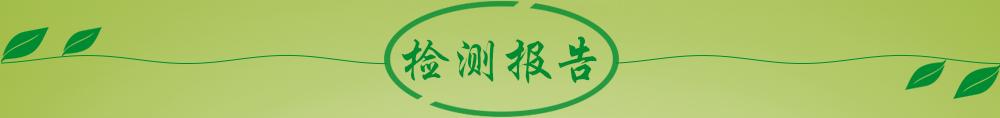 �z�y�蟾�